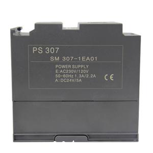 电源模块PS307:5A