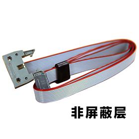 总线延长线(I/O扩展电缆)
