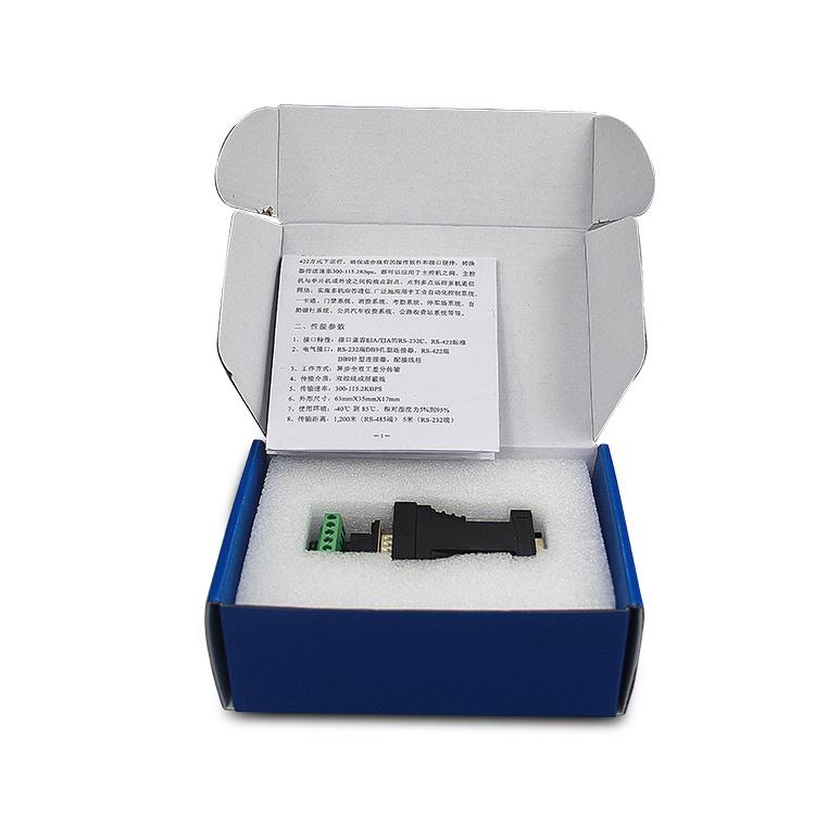 超强功能,防雷带隔离,奥越信RS232转RS422、RS485通信转换器值得您信赖