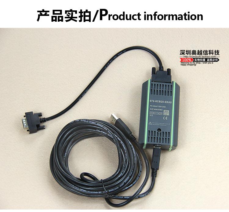 300PLC专用 MPI编程电缆