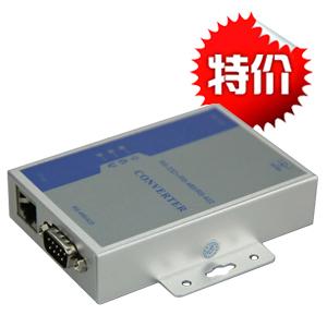 T106有源通信转换器(有源需外接适配器)