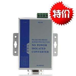 T109无源通信转换器(带光耦、带独立电源模块、带TV管)