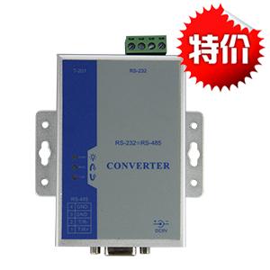 T201有源通信转换器(232是端子接口)