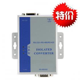 功能最全,价格最低的rs232/rs485/rs422有源通信转换器尽在奥越信科技