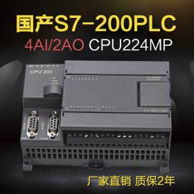 国产plc 6es7 214-2AD23-0XA0 兼容西门子plc s7-200 cpu224xp