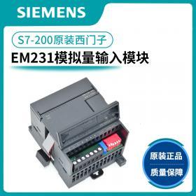 西门子s7-200cn plc 6ES7 模拟量输入模块 EM231-0HC22-0XA8 原装