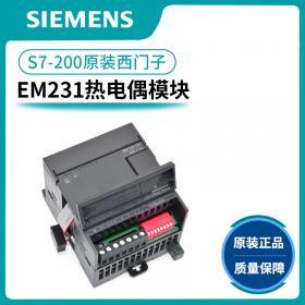 西门子s7-200cn plc 6ES7 热电偶模块 EM231-7PD22-0XA8 全新正品