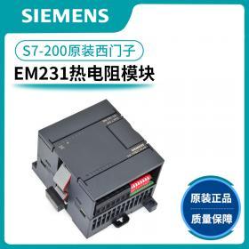 西门子s7-200cn plc 6ES7 EM231-7PB22-0XA8 热电阻模块 全新原装