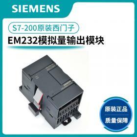 西门子s7-200cn plc 6ES7 EM232-0HB22-0XA8模拟量输出模块 原装