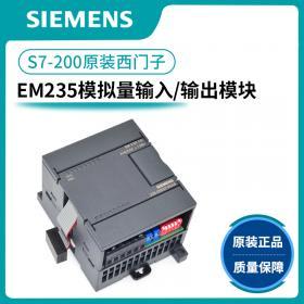 西门子s7-200cn plc 6ES7 EM235-0KD22-0XA8模拟量输入输出模块