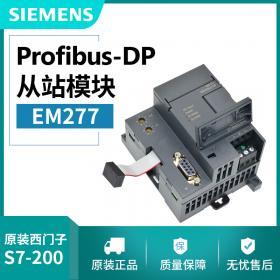 西门子em277 s7-200plc 6ES7 277-0AA22-0XA0 Profibus-DP
