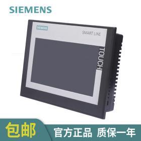 西门子plc触摸屏 SMART 700IE V3 7 1000IE V3 10.1寸全新原装现