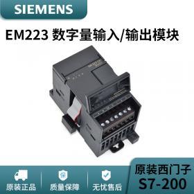 西门子s7-200cn plc 6ES7 223-1BF22-0XA8数字量输入/输出模块